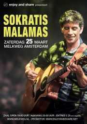 Griekse muziek: Sokratis Malamas in Amsterdam