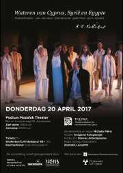 Poëzietheater - Reis door dramatische gedichten van Kavafis