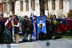 Amindeo Florina | Macedonie Griekenland | De Griekse Gids foto 9 - Foto van De Griekse Gids