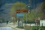 Vanaf Amindeo via Aetos naar Nimfeon | Florina Macedonie Foto 2 - Foto van De Griekse Gids