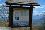 Uitzicht Nimfeo in Florina | Macedonie Griechenland  - Foto GriechenlandWeb.de