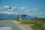 Natuur onderweg van Amindeo naar Florina stad | Macedonie foto 8 - Foto van De Griekse Gids
