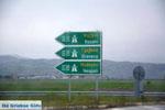 GriechenlandWeb.de Grevena | Macedonie Griechenland | GriechenlandWeb.de foto 1 - Foto GriechenlandWeb.de