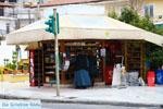 Grevena | Macedonie Griekenland | De Griekse Gids foto 10 - Foto van De Griekse Gids