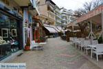 Grevena | Macedonie Griekenland | De Griekse Gids foto 17 - Foto van De Griekse Gids