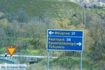 Onderweg van Prespes in Florina naar Kastoria | Macedonie Griekenland foto 1 - Foto van De Griekse Gids