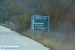 GriechenlandWeb.de Onderweg van Prespes in Florina naar Kastoria | Macedonie Griechenland foto 3 - Foto GriechenlandWeb.de