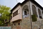 Siatista Kozani | Macedonie Griechenland | GriechenlandWeb.de foto 5 - Foto GriechenlandWeb.de