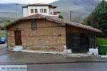 Siatista Kozani | Macedonie Griekenland | De Griekse Gids foto 8 - Foto van De Griekse Gids