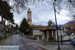 Siatista Kozani | Macedonie Griekenland | De Griekse Gids foto 31 - Foto van De Griekse Gids
