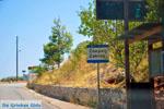 Zakros en Kato Zakros - Kreta - De Griekse Gids 1 - Foto van De Griekse Gids