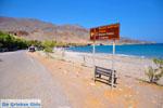 GriechenlandWeb.de Zakros und Kato Zakros - Kreta - GriechenlandWeb.de 29 - Foto GriechenlandWeb.de