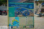 Kalamaki Zakynthos - Ionische eilanden -  Foto 12 - Foto van De Griekse Gids