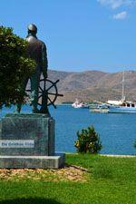 Karystos Evia | Griekenland | Foto 57 - Foto van De Griekse Gids