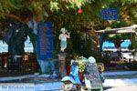 Marmari Evia | Griekenland | Foto 81 - Foto van De Griekse Gids