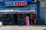 Marmari Evia | Griekenland | Foto 82 - Foto van De Griekse Gids