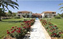 Foto Hotel Atlantica Caldera Creta Paradise in Chania ( Chania Kreta)