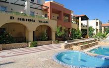 Foto Hotel Dimitrios Village in Missiria ( Rethymnon Kreta)