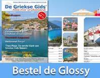 Griekenland tijdschrift