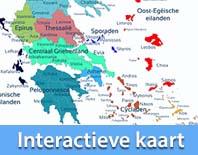 De interactieve kaart van Griekenland
