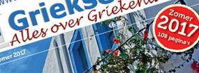 Bestel de GriekseGids glossy