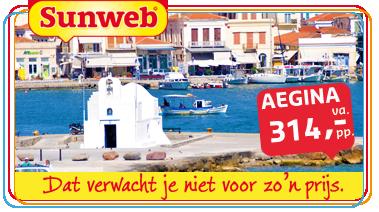 Sunweb Aegina
