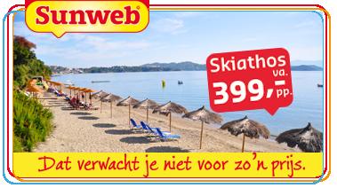 Sunweb Skiathos
