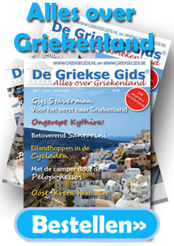 Bestel de Griekse Gids Glossy
