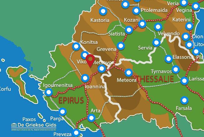 Uitstapjes / Trips vanaf Zagoria