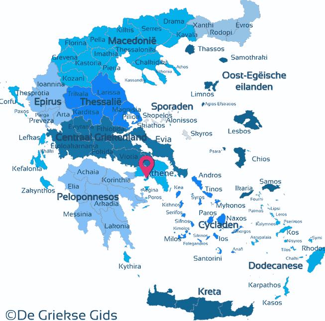 Waar ligt Salamis