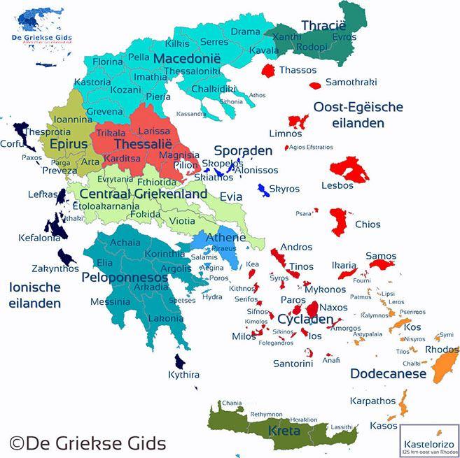 Kaart van Griekenland met de Griekse eilanden