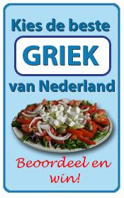Griekse restaurants Nederland - De Griekse Gids: www.grieksegids.nl/restaurants/index.php
