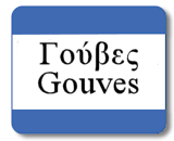 Gouves