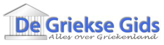 Griekenland, De Griekse Gids, vakanties naar Griekenland