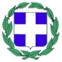 Wapen van Griekenland